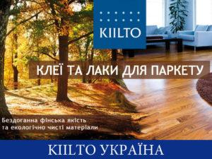 Kiilto_1024x768