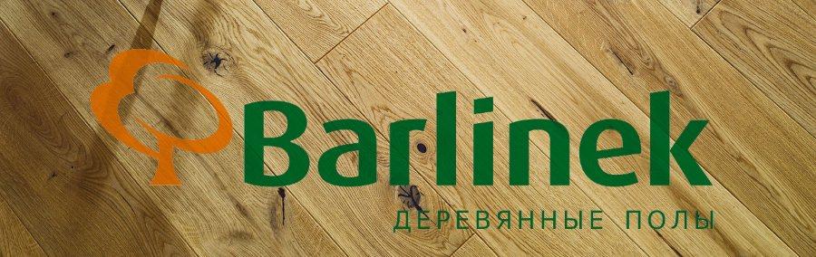 barlinek-wood-flor